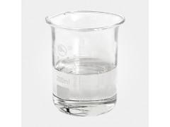 1,4-丁磺酸内酯|1633-83-6|现货供应|物美价廉