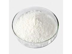 1-萘乙酸 86-87-3|现货供应|物美价廉