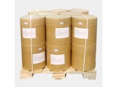 3-氯丙胺盐酸盐 |6276-54-6|现货供应|物美价廉