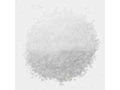 脱氢乙酸钠 4418-26-2 防腐保鲜剂 食品级