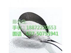 湖北厂家直销EGC表没食子儿茶素价格优惠!