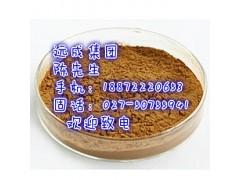 湖北厂家直销七叶皂甙,价格优惠!