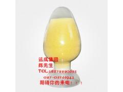 湖北厂家直销三七总皂苷,价格优惠!