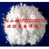 D-果糖  57-48-7  甜味剂 食品添加剂