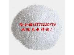 L-丙氨酸 |保鲜剂|56-41-7|食品添加剂