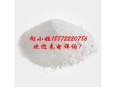 己二酸|增塑剂|高级润滑剂|酸化剂