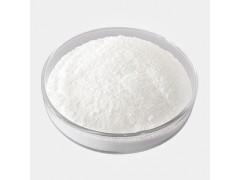柠檬酸镁|153531-96-5|18872220699