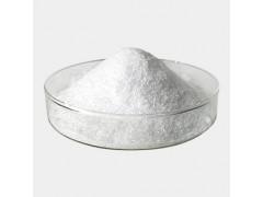 供应对羟基苯甲酸甲酯钠