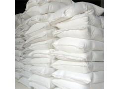 2-萘酚-3,6-二磺酸二钠盐 135-51-3  厂家直销