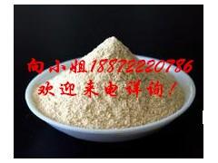 刺蒺藜皂甙   现货供应 厂家报价 医药原料  物美价廉