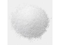 盐酸胍 现货供应 厂家报价 医药原料 物美价廉