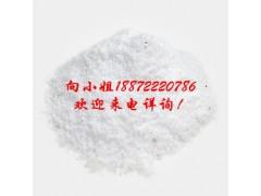 乙基环戊烯醇酮 现货供应 厂家报价 医药原料 物美价廉