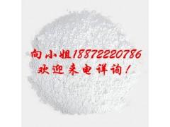 硫酸链霉素 现货供应 厂家报价 医药原料 物美价廉
