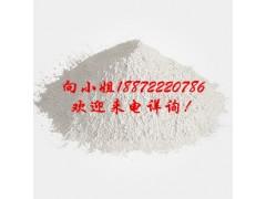 猪皮胶原蛋白  现货供应  厂家报价 食品添加剂