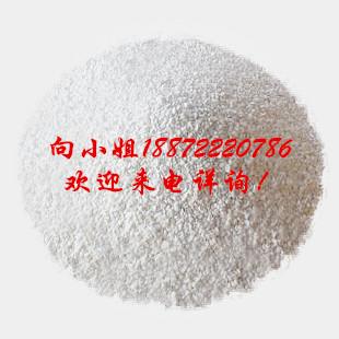 混旋肉碱盐酸盐 现货供应 厂家报价 饲料添加剂