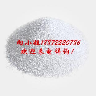 硫代甜菜碱 现货供应 厂家报价 饲料添加剂 物美价廉