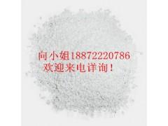 硫酸粘杆菌素 现货供应 厂家报价 饲料添加剂 物美价廉