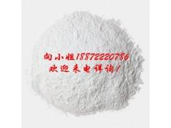磺胺二甲嘧啶 现货供应 厂家报价 饲料添加剂 物美价廉