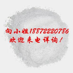 莫能菌素钠  现货供应 厂家报价 饲料添加剂 物美价廉