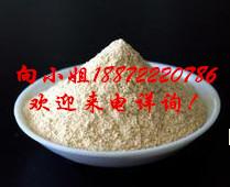 猪胆盐  现货供应 厂家报价 动物提取物 物美价廉