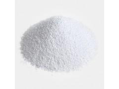 1,2,4-三氮唑  现货供应 厂家报价 医药原料 物美价廉