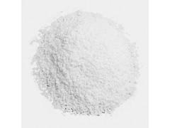 氨茶碱  现货供应 厂家报价  医药原料 物美价廉