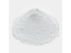 间硝基苯磺酸钠  现货供应 厂家报价  物美价廉