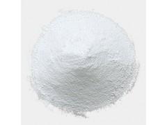 半合成脂肪酸甘油酯  现货供应 厂家报价 物美价廉