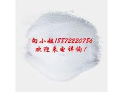 7-甲氧基黄酮  现货供应   厂家供应  医药中间体