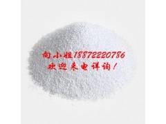 醋酸甲酯盐酸盐  现货供应 厂家报价 医药中间体