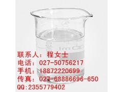 2,4-二氯氯苄CAS号94-99-5 厂家直销