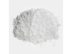 酮基布洛芬 现货供应 厂家报价 食品添加剂 物美价廉
