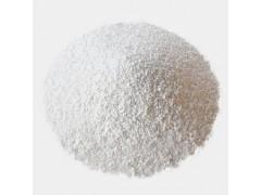 伊班膦酸钠  现货供应 厂家报价 食品添加剂 物美价廉