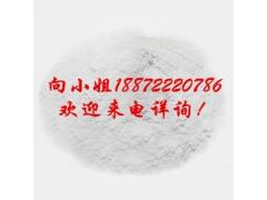 盐酸普萘洛尔  现货供应 厂家报价 食品添加剂 物美价廉