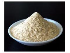 盐酸阿米洛利  现货供应 厂家报价 食品添加剂