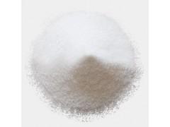 5-氨基间苯二甲酸  现货供应 厂家报价 食品添加剂