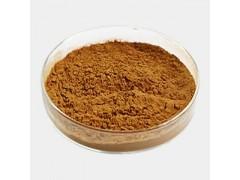 供应 优质原料 5-氨基间苯二甲酸   厂家直销