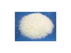 供应 牛磺酸  CAS:107-35-7