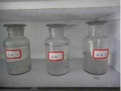 磷酸 你值得拥有!!!