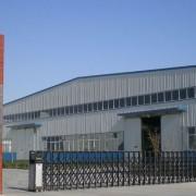 河南省亚临界生物技术有限公司