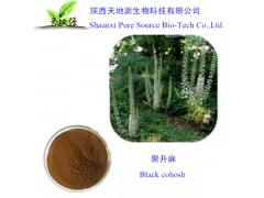 天地源专业生产黑升麻提取物三萜皂甙2.5%-8%