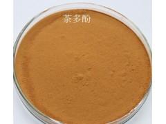 QS生产厂家生产绿茶提取物茶多酚