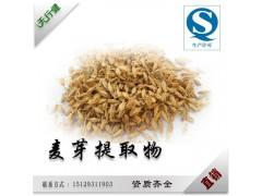 天行健工厂直销 麦芽提取物 20%麦芽多糖
