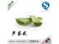 天行健工厂直销 芦荟甙(A+B)98% HPLC