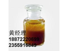 印楝素  印楝子提取物  配制印楝素杀虫剂