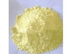 供应黄芩苷21967-41-9|(医药级)