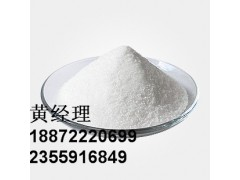 表没食子儿茶素没食子酸酯(简称EGCG) 抗氧化、保鲜、祛臭