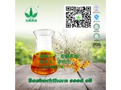 超临界沙棘籽油生产厂家