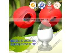 供应【 7-木糖甙-10-脱乙酰基紫杉醇】量大从优 值得信赖