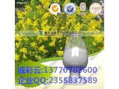 【精品】阿魏酸98%  大厂家纯工艺生产 质量有保证